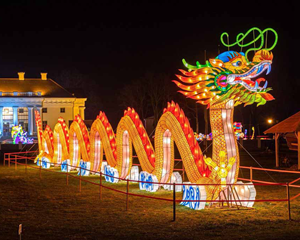 Chinese lantern festival opening in Lithuania