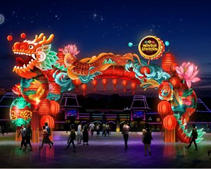 Winter lantern festival in New York is under production in Haitian Culture's base