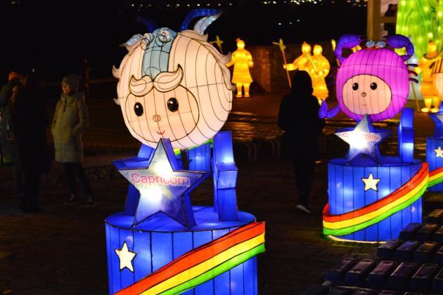 The Festival of Giant Chinese Lanterns in Savitsky Park of Odessa Ukraine