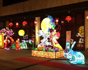 AUTUMN LANTERN FESTIVAL IN MADRID