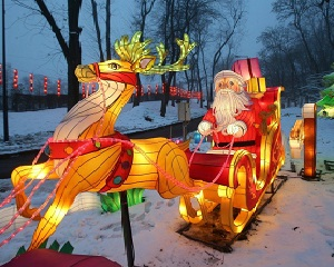 Chinese lantern festival opening in Kyiv-Ukraine