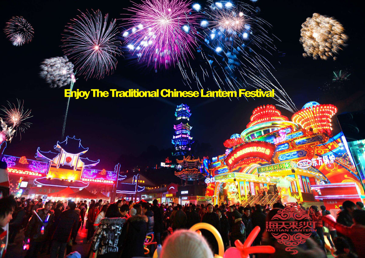 Enjoy the lanterns