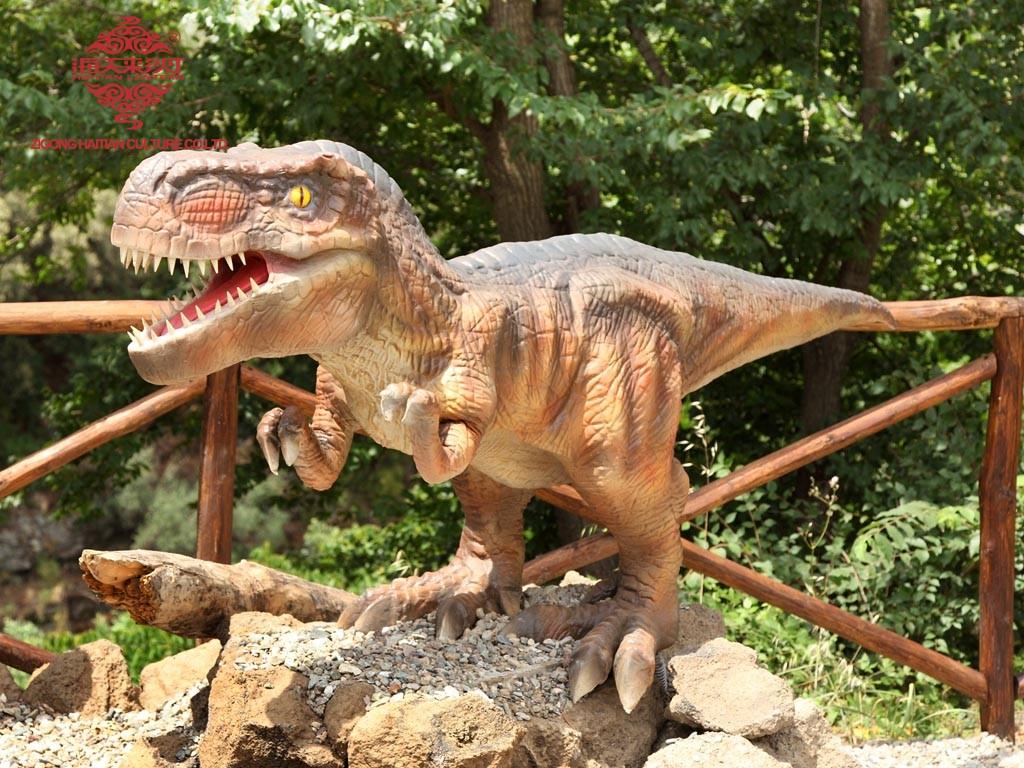 small tyrannosaurus