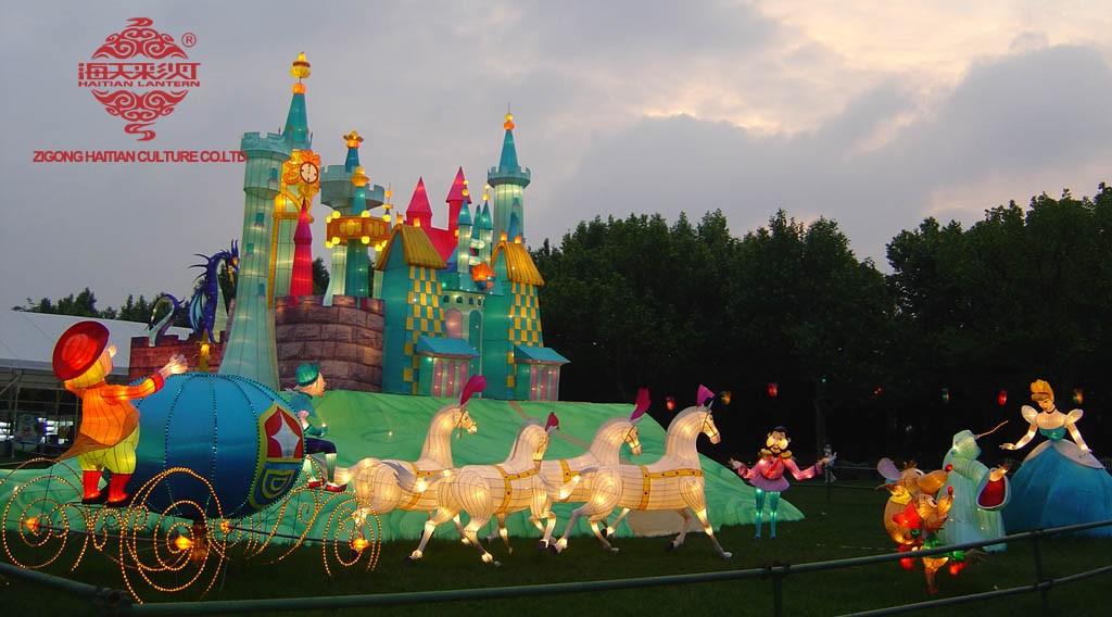 desiny lantern festival[1]