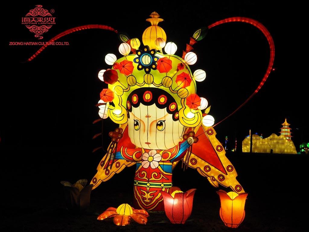 lantern fest (1)