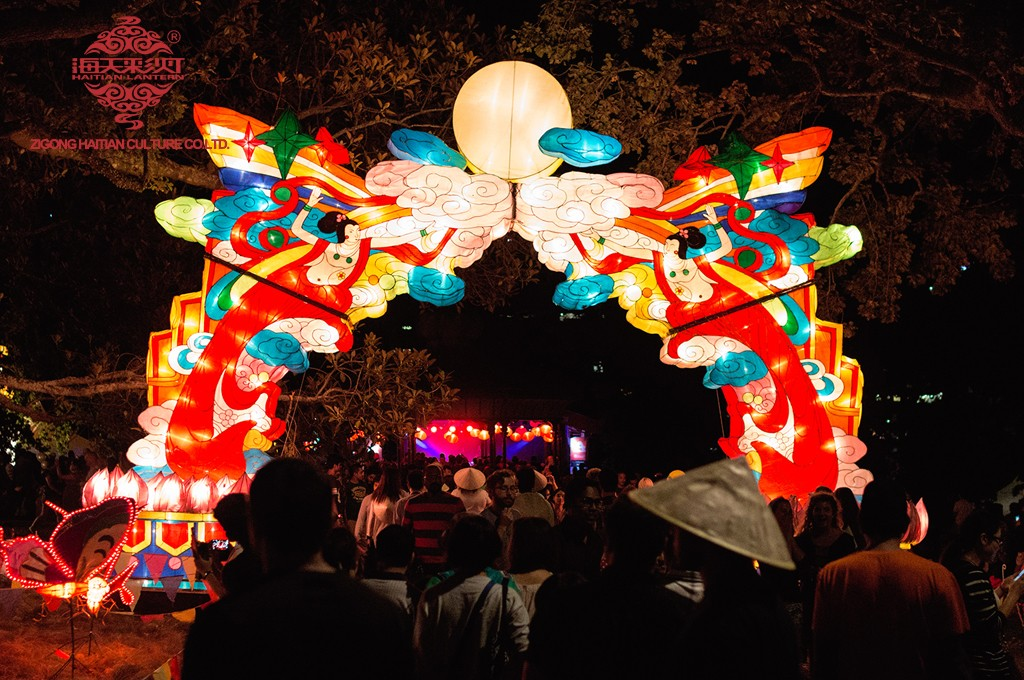 Lantern Festival in Ackland