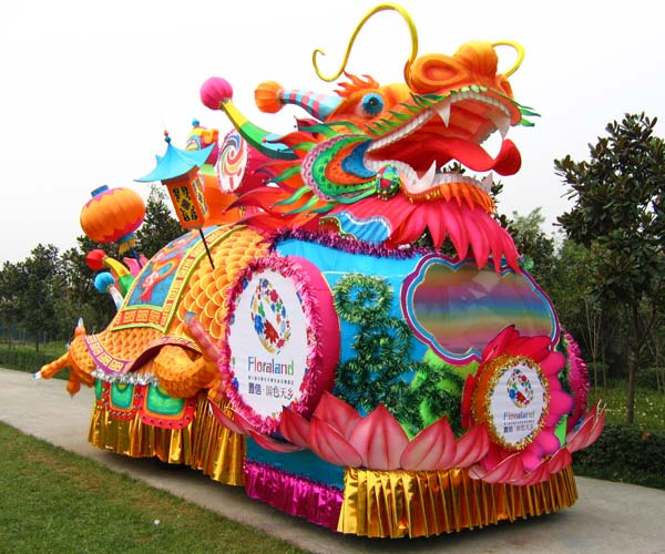 Kalejira Float
