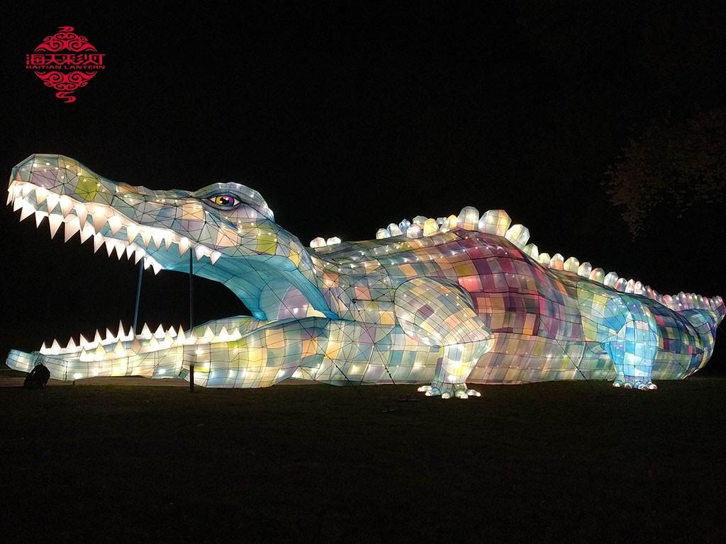 Alligator Lantern