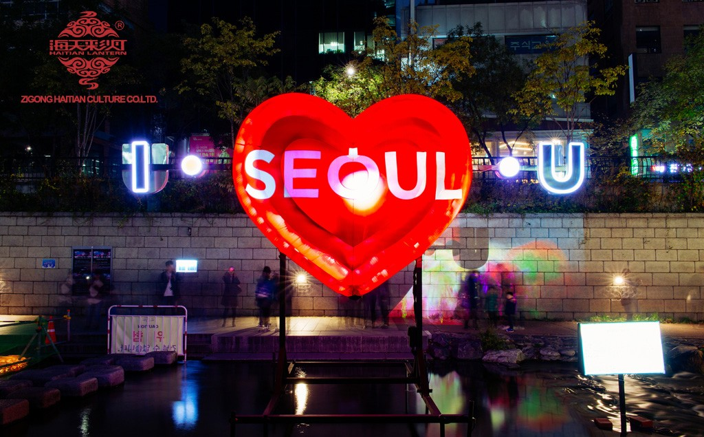 Tanglung Tionghoa Narik Pengunjung ing Seoul