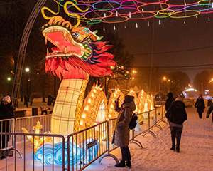 Moscow China Fest