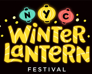 2019 NYC Winter Lantern Festival