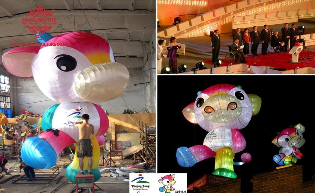 Maskot Game Paralimpiade Lantern