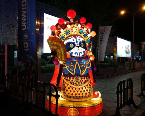 Panda Lanterns Staged in UNWTO